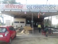 Shree Shiv Shakti Restaurant
