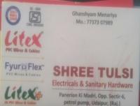 Shree tulsi electrical & sanitary hardware