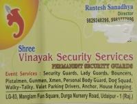 SHREE VINAYAK SECURITY SERVICES
