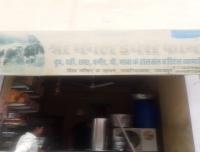 Shri mangal dairy farm