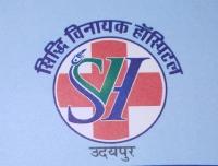 Siddhi Vinayak Hospital