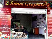 Sonal Graphics