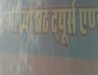 Sree savilya seth tour & travels