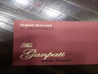 The Ganpati wear house