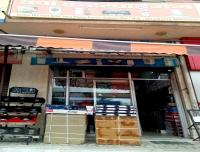 Varsha Enterprises