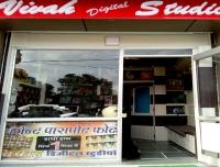 Vivah digital studio